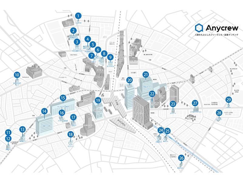 あなたの推しスペースは? ドロップイン対応のコワーキングスペース一覧&マップ(渋谷編)